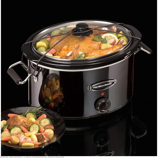 Hamilton Beach Black Ice Metal Collection 7 Quart Slow Cooker
